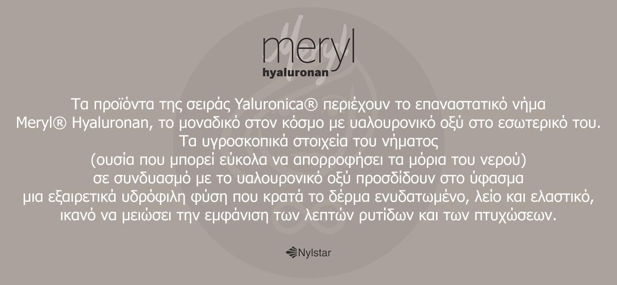 background-fibra-meryl-hyaluronan_00